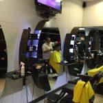 آرایشگاه آرین